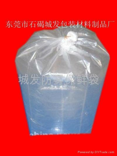 广西荔浦PE防雾保鲜袋 2