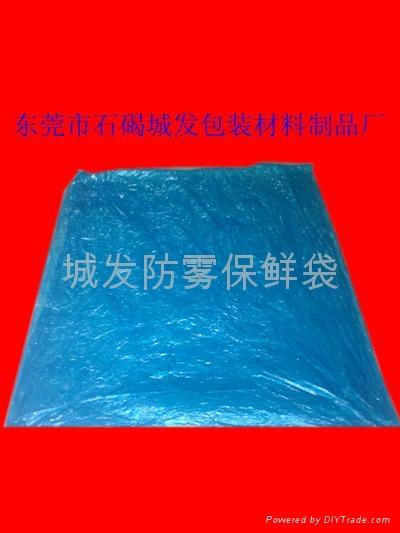 广西荔浦PE防雾保鲜袋 5