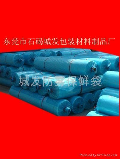塑料防雾膜 3