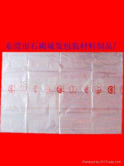 塑料防雾膜 5