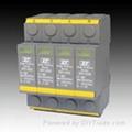 電涌保護器質量