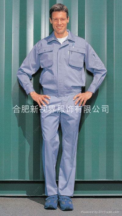 合肥工作服 2