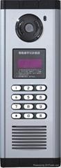 楼宇对讲XBV2/15款数码可视主机