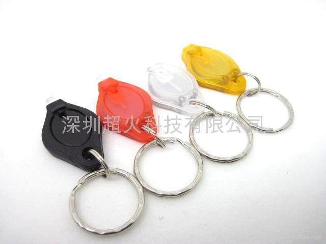 LED钥匙扣灯 1