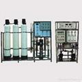 水處理設備銷售處