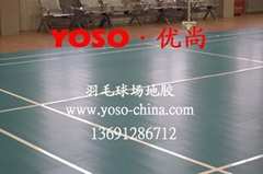 北京福萊爾鼎盛科技有限公司