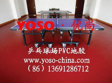 乒乓球運動地膠 1