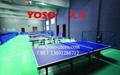 YOSO牌PVC運動地板的移動