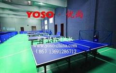 YOSO牌PVC運動地板的移動性: