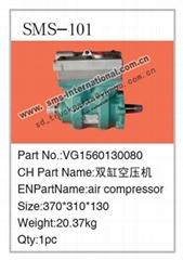 howo truck parts- air compressor VG1560130080