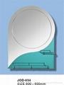 bathroom  mirror 1
