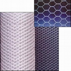 sell hexagonal wire mesh
