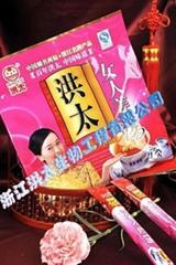 288g洪太女人薑湯(袋裝)