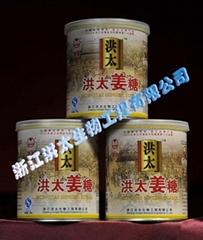 180g洪太软姜糖(软糖罐装)