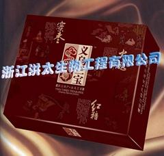 义乌三宝紫色礼盒高贵典雅精品