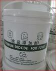高纯食品级钛白粉