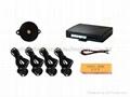 spanish buzzer parking sensor wholesaler distributor 1