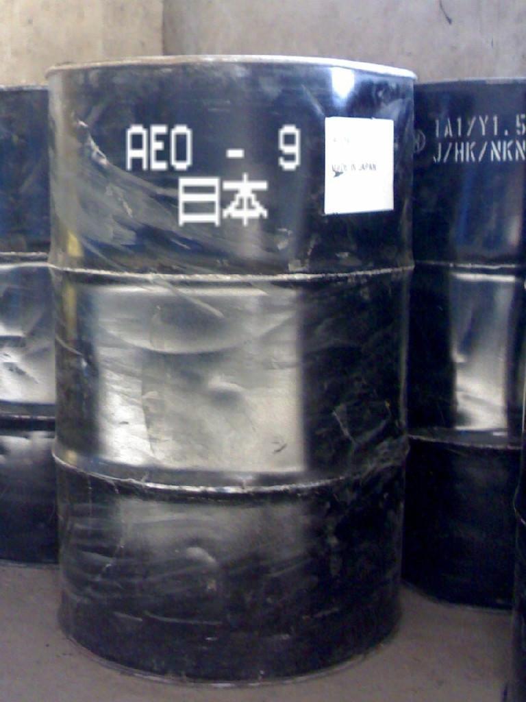 环氧乙烷 1