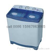 single tub washing machine 8.0kgs