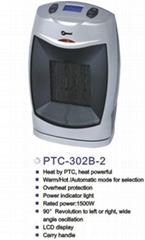PTC heating element ptc heater ptc warmer