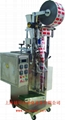 Granule/Liquid/Powder Vertical Packing Machine