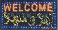 LED signs HC-078