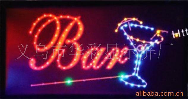 LED signs HC-083 1
