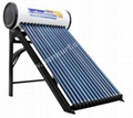 SC-IP01   Integrative Pressurized Solar