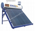 SC-P01 Integrative Coiler Solar Water
