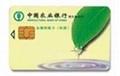 IC卡 1