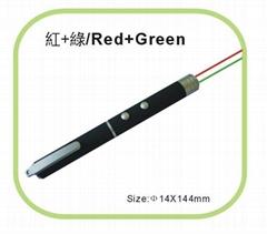 GL-1-RL1 Red+Green Laser Pointer