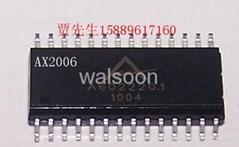 ax2006低成本建榮插卡音響解碼芯片