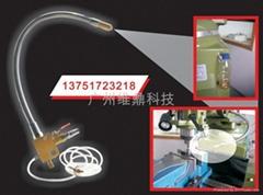冷雾宁波多功能喷雾式金属切削冷却喷雾器