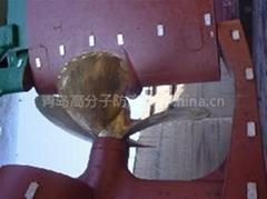 螺旋槳推進器修補