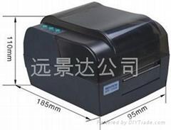 TSC TTP-343 桌面型热转印条码打印机