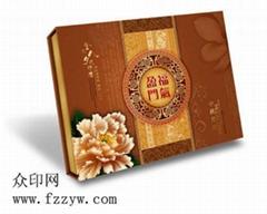 供应福州月饼包装盒