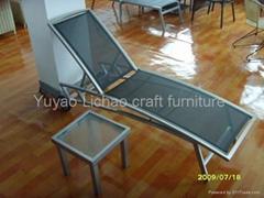 leisure lounge chair
