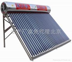 供应批发北京家用全钢太阳能热水器