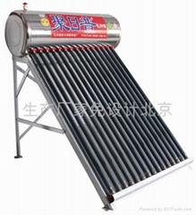 北京家用全钢全发太阳能热水器