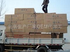 代理北京太阳能热水器