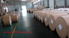 food packaging paper