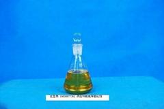 天津亨思特聚酰胺面塗固化劑
