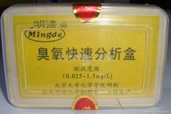 PH、氨氮、亞硝酸鹽、溶解氧、硫化氫、總硬度、磷酸鹽、臭氧、
