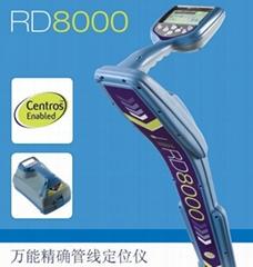 RD8000 管線探測儀
