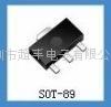 无线鼠标用2.8V升压IC       2.7V  2.8V