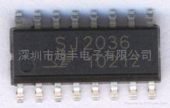 插卡音響功放 SJ2036 SOP16 現貨供應