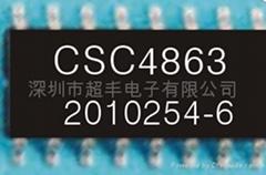 插卡音響功放IC  csc4863