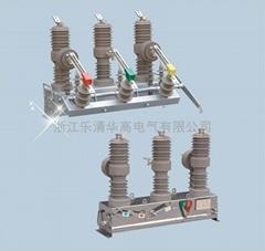 供应ZW32高压真空断路器