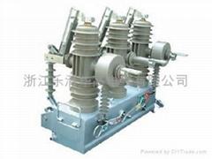 供应ZW43高压真空断路器
