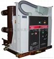 供应VS1高压真空断路器